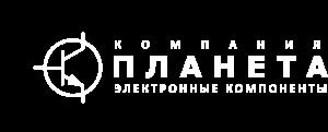 Компания ПЛАНЕТА